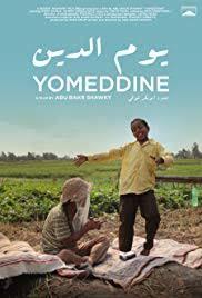 yomeddine lepra